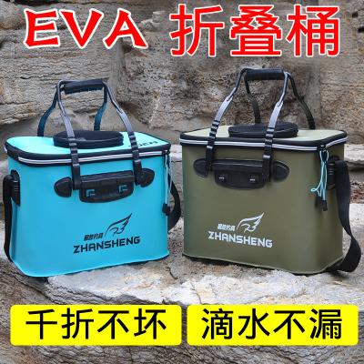 活魚桶活魚箱EVA材質折疊單層水桶水箱釣箱養魚桶魚護裝釣魚桶釣魚箱