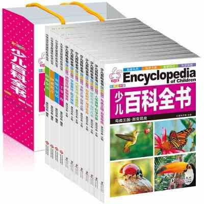 中国少儿百科全书8册+安徒生童话格林4本1-6年级小学生儿童文学读物书籍百科+文学 TY