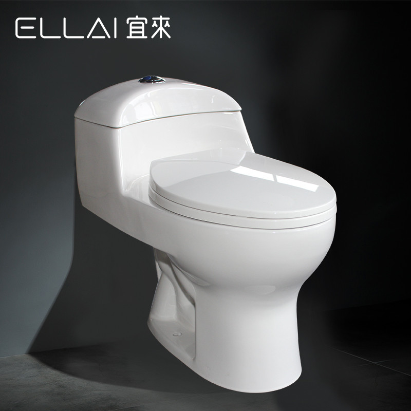 宜来卫浴 马桶座便器 坐厕抽水马桶圆形静音防溅水e-21039