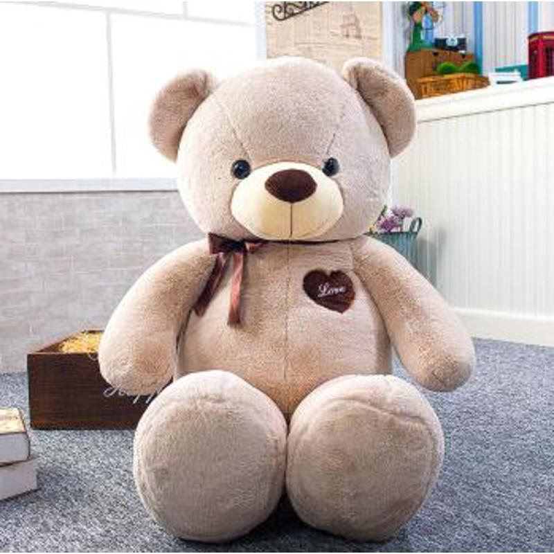笑萌 毛绒玩具熊 大号公仔浪漫泰迪熊爱心熊 布娃娃玩偶七夕情人节