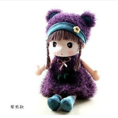 笑萌 可爱卡通童话菲儿公主布娃娃儿童玩具公仔洋娃娃