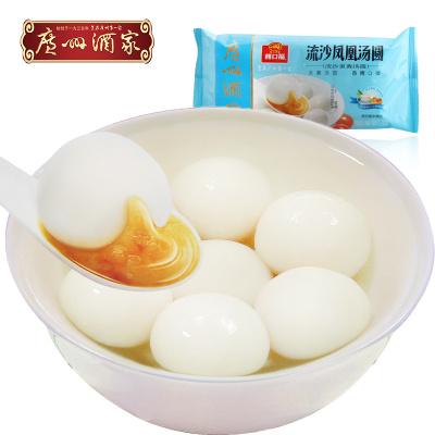 广州酒家 流沙凤凰汤圆 元宵汤圆 方便速冻食品 广式早茶点心甜品