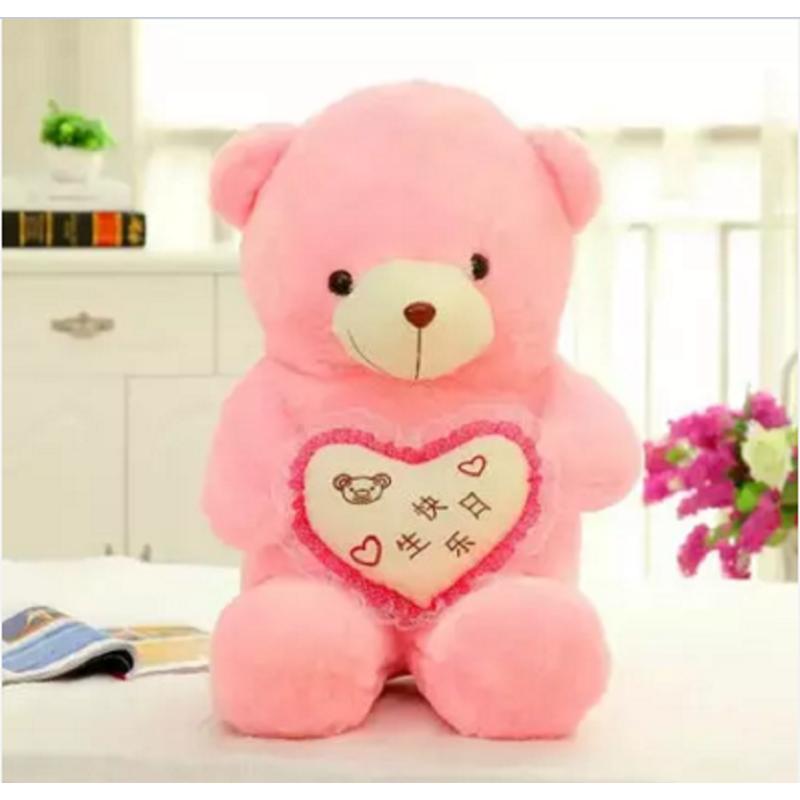 乐点点抱心熊泰迪熊毛绒玩具可爱大号抱心熊布娃娃公仔大熊猫玩偶抱枕