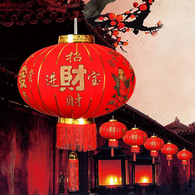 年货元旦新年春节过年元宵喜庆装饰灯笼 乔迁布置挂饰植绒灯笼 福到我