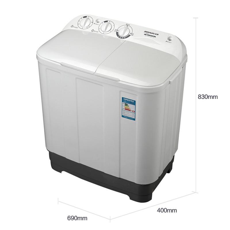 5公斤 半自动双缸双桶洗衣机