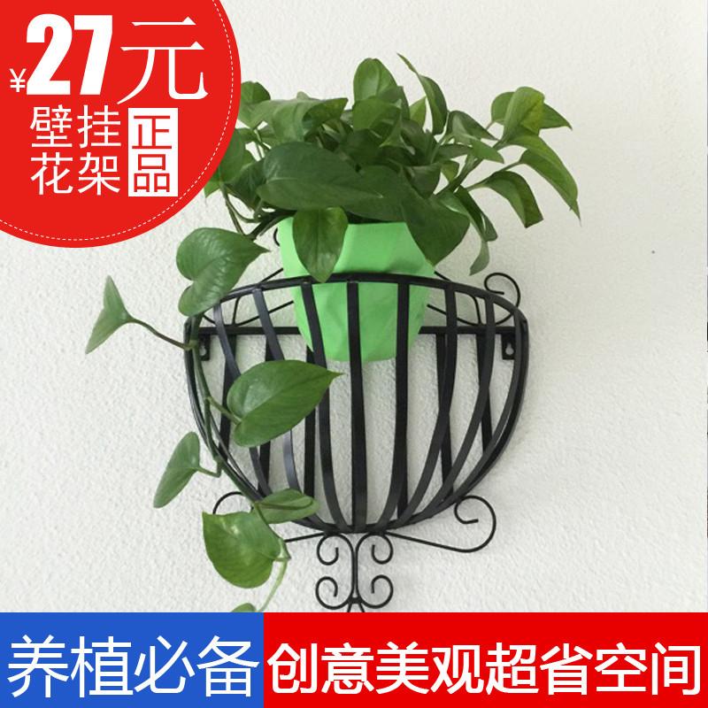 欧式铁艺壁挂花盆架