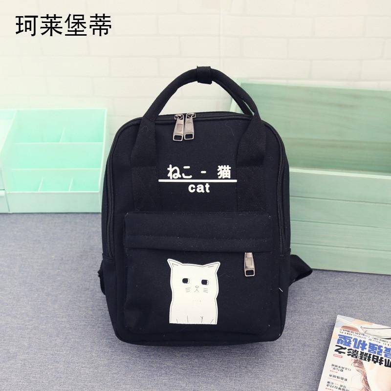 珂莱堡蒂2016 可爱小猫背包两用书包动物图案校园中学生双肩包zlc86