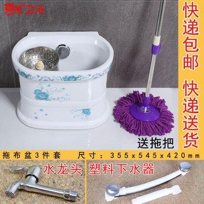 青花帶瀝水籃雙驅動自動下水大號小號拖把池方形型陶瓷洗拖布池墩布池陽臺地拖拖布盆圓形弧形