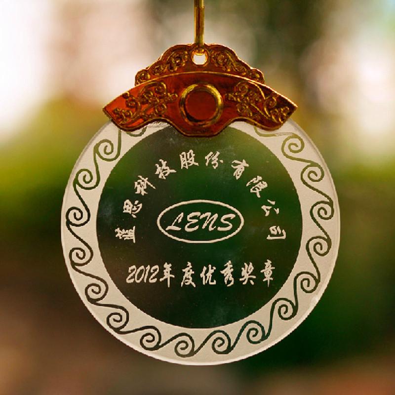 吟秀 尤萨 公司企业员工活动比赛表彰奖章 水晶小奖牌