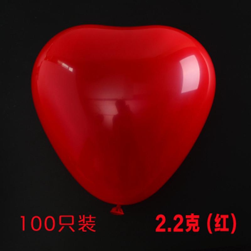 吟秀 浪漫珠光环保厚气球布置婚礼 婚庆结婚用品 心形