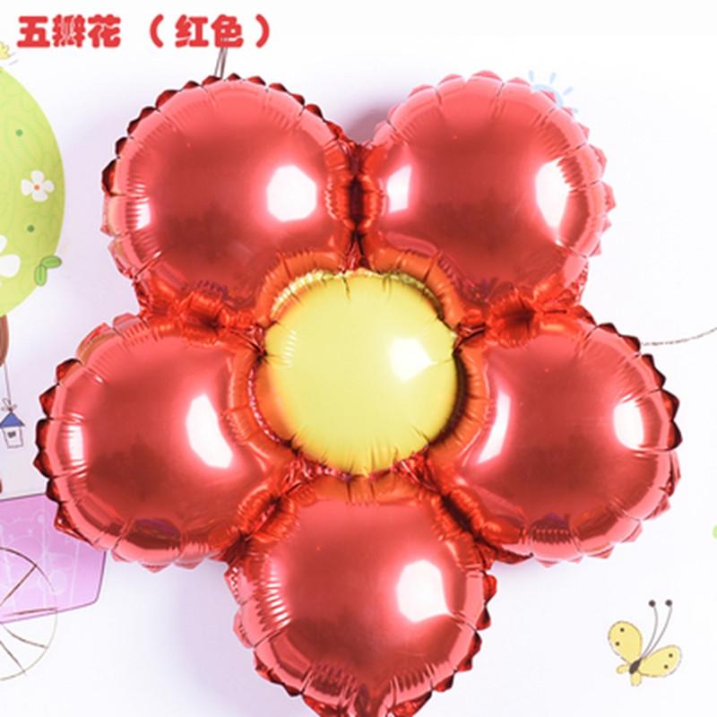 吟秀 制作花朵气球梅花气球会场装饰 铝膜五瓣花气球