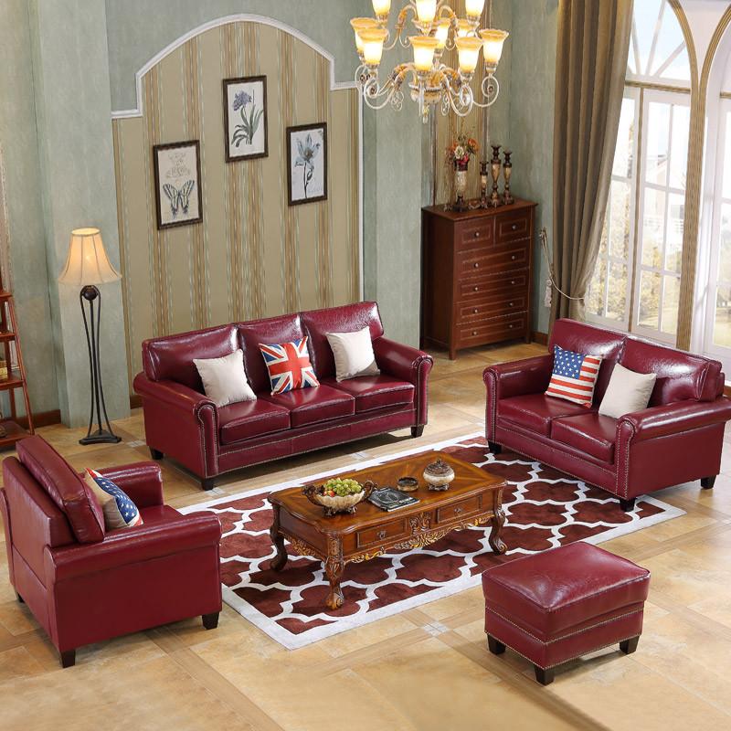 维诺斯帝美式简约皮沙发欧式真皮沙发三人位123组合