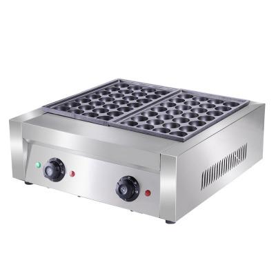 章鱼小丸子机器 电热鱼丸炉章鱼丸机 章鱼丸子小吃设备QBS-DR02
