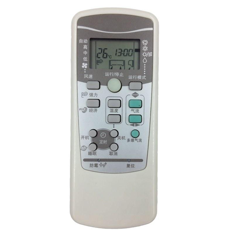 堺gfy.b�h�9�c:(_麟辉遥控器适用三菱重工空调遥控器srkqi25h 35h rkx502a001 b c f s