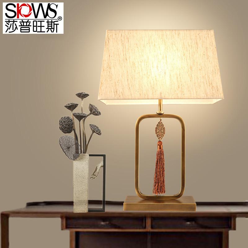 新中式台灯 现代简约仿古全铜中式床头布艺装饰台灯