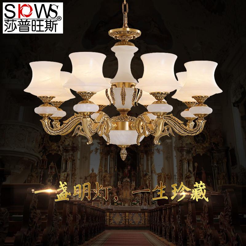 欧式全铜大吊灯多层大吊灯全铜云石吊灯客厅大吊灯
