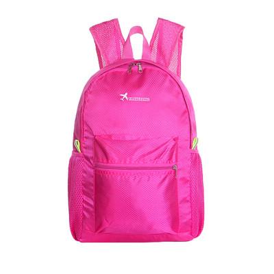 傲婷(AOTING)男女通用戶外旅行雙肩背包出差大容量皮膚包可折疊便攜登山包