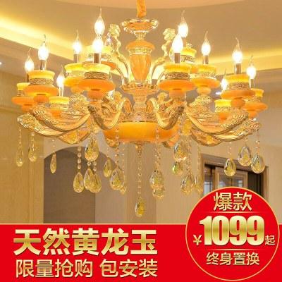 爱灯堡天然玉石水晶吊灯欧式锌合金黄龙玉吊灯客厅