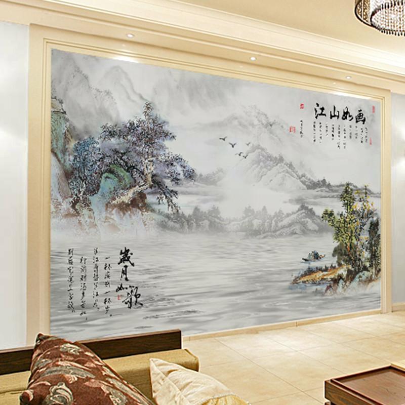 卡茵 中式山水客厅电视背景墙壁画 沙发墙定制无缝壁纸 影视墙创意