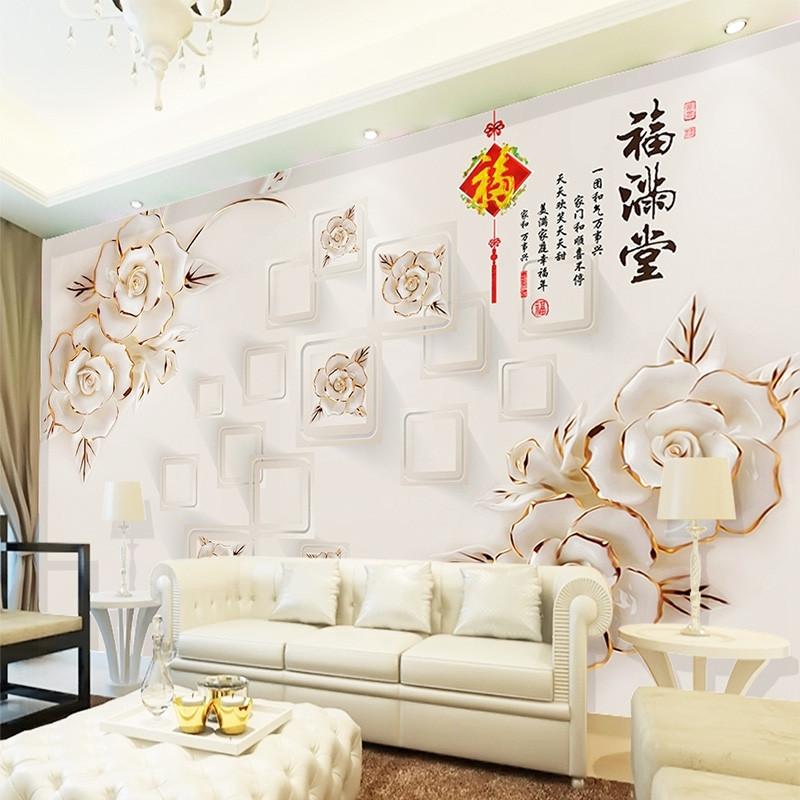 福满堂客厅电视背景墙壁纸中式书房壁画沙发背景墙墙纸定制墙布图片