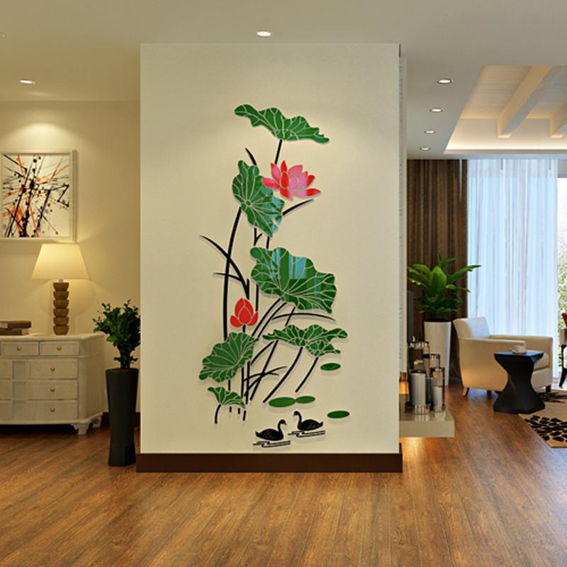 墙贴 亚克力立体墙贴 客厅玄关卧室电视背景墙装饰画