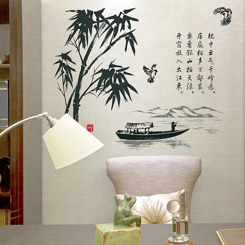 墙贴 墙上贴画 家居装饰贴 中式山水图墙贴 卧室客厅玄关沙发电视背景