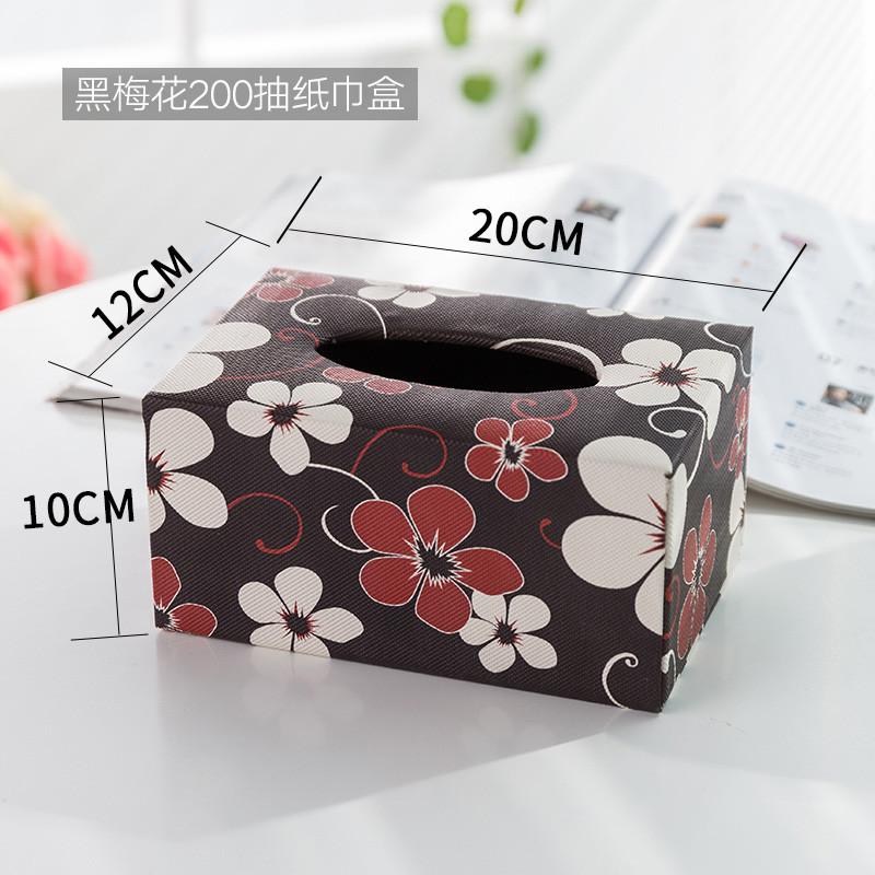 欧式皮革纸巾盒时尚餐巾纸盒居家车用抽纸盒客厅纸巾收纳盒-黑梅花200