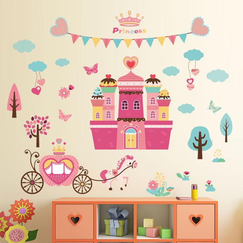 可爱儿童房温馨自粘墙贴卡通动漫装饰品墙贴纸卧室梦幻公主城堡贴画