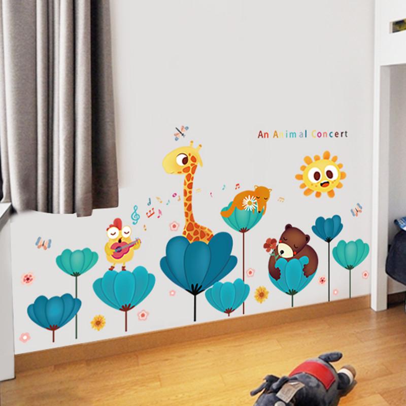 可爱动物墙贴纸卡通儿童房卧室装饰品幼儿园走廊自粘音符贴画-图片色图片