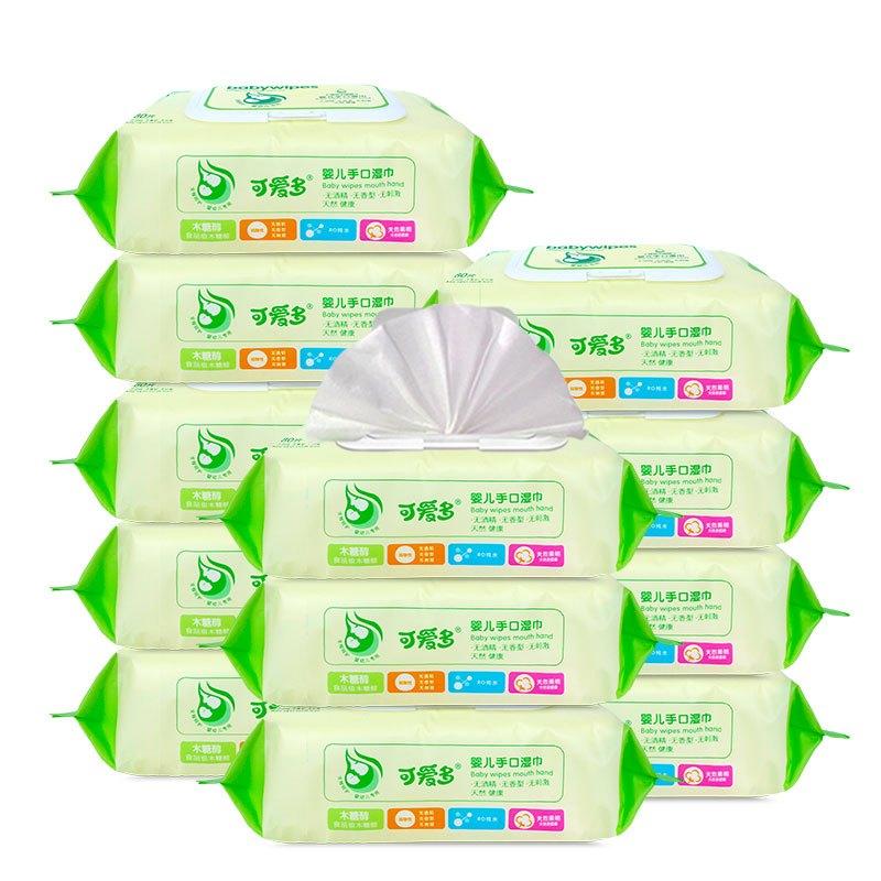 可爱多婴儿手口柔湿巾80片(盖)*12包
