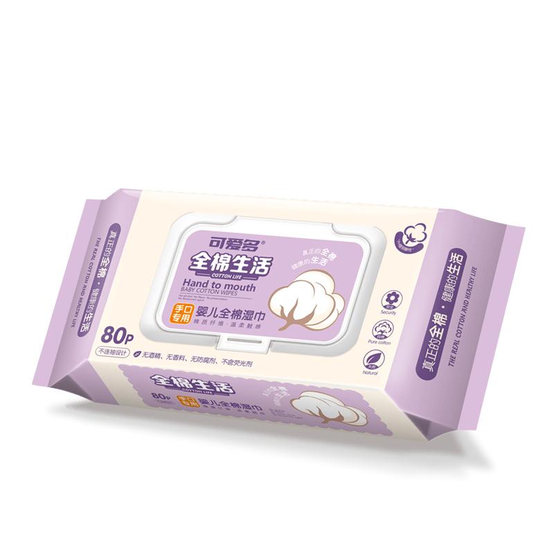 可爱多婴儿湿巾全棉生活婴儿80片盖巾手口专用