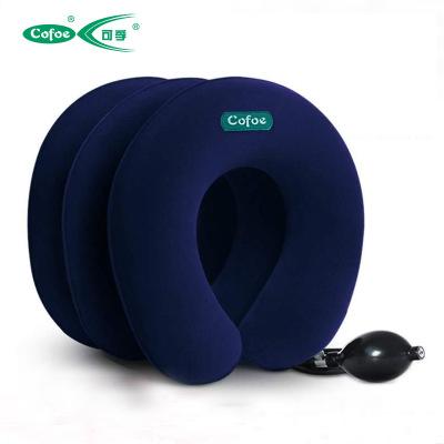 【三層親膚】可孚全絨頸椎牽引器 三層家用護頸枕充氣便攜頸部拉伸禮盒頸椎酸痛按摩儀寶藍色頸椎牽引器(器械)Cofoe