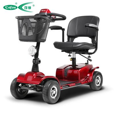 顺丰】可孚电动轮椅全自动老人轮椅车代步车残疾人老年人W3433四轮智能折叠轻便 20A双电池铅酸电池