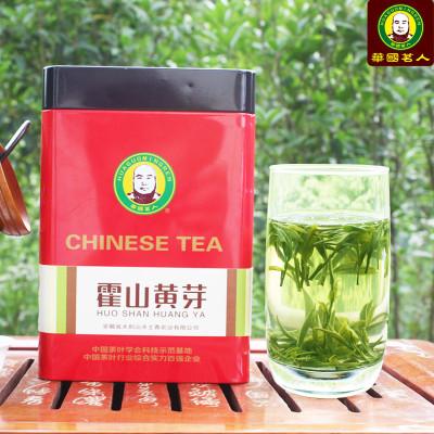 华国茗别山霍山黄芽茶叶 雨前茶 2019新茶 黄茶200g茶叶