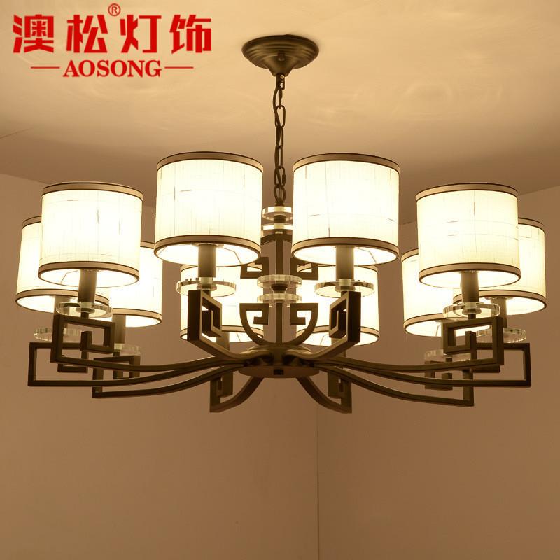 澳松现代吊灯 新中式复古铁艺个新古典客厅餐厅卧室书房包厢餐馆饭店