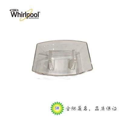 帮客材配 法迪欧烟机油杯E9003/E9004/E9006C