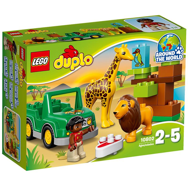 正版lego乐高拼插拼装积木玩具得宝大颗粒10802草原动物2岁