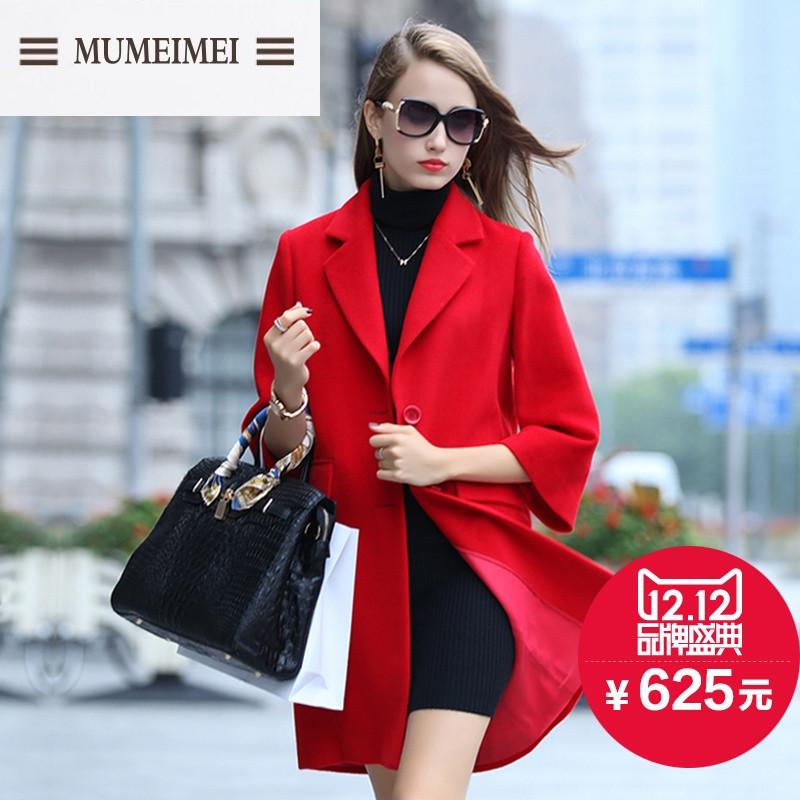 mum羊毛呢子大衣 女秋冬2015新款韩版休闲修身中长款毛呢外套