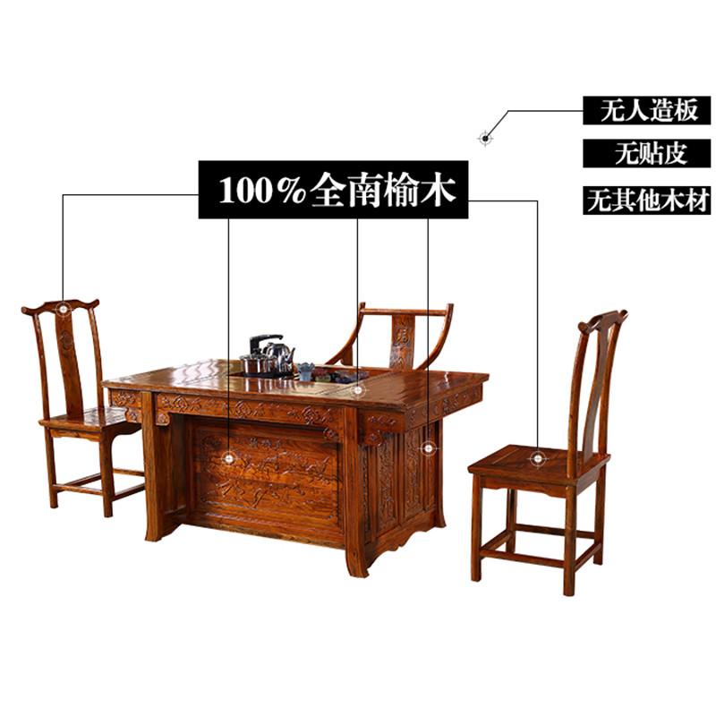 仿古茶台 茶桌椅组合 实木茶几 大茶盘榆木 中式古典