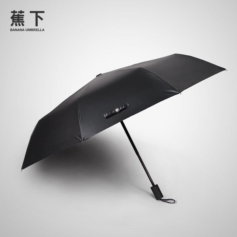 Banana Umbrella 蕉下 槐黄 晴雨伞 开盒体验