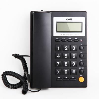 得力(deli) 785 电话机 来电显示办公家用电话机 固定电话 座机 时尚
