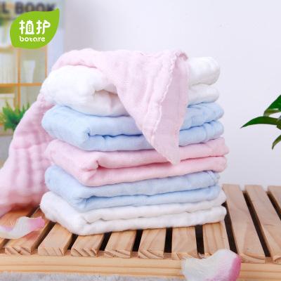 植護嬰兒洗臉巾小毛巾 寶寶手帕純棉紗布面料口水巾小方巾30cm*30cm* 6條裝