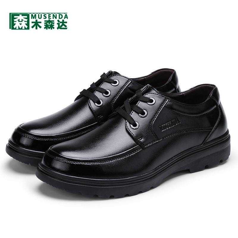 木森达男士皮鞋商务休闲鞋系带潮男鞋韩版英伦男士正装皮鞋8319