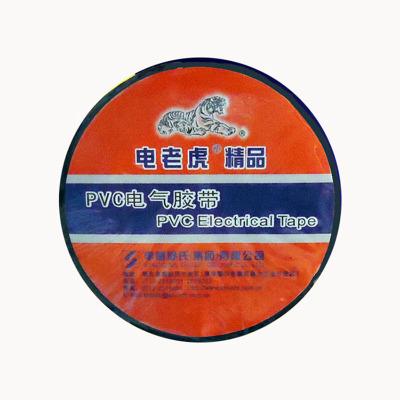 電老虎九頭鳥舒氏膠布電工專用絕緣膠布PVC電氣電工膠帶13yd,