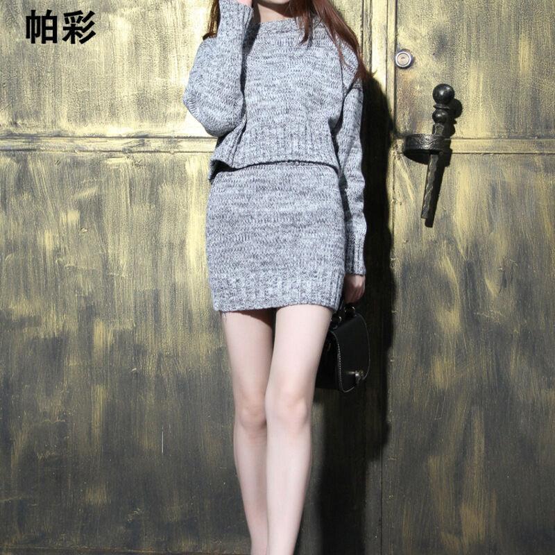 帕彩2016秋冬新款毛衣长袖针织衫两件套装套装裙连衣裙短裙