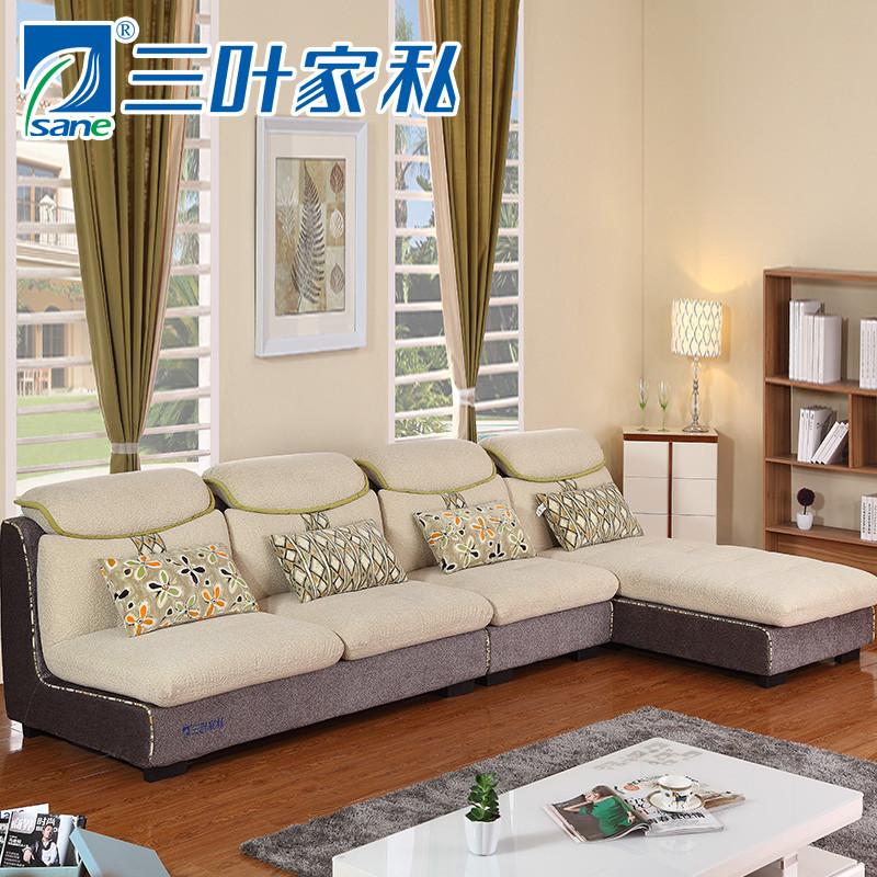 三叶家私 新品现代l形客厅转角沙发可拆洗布艺沙发组合型沙发
