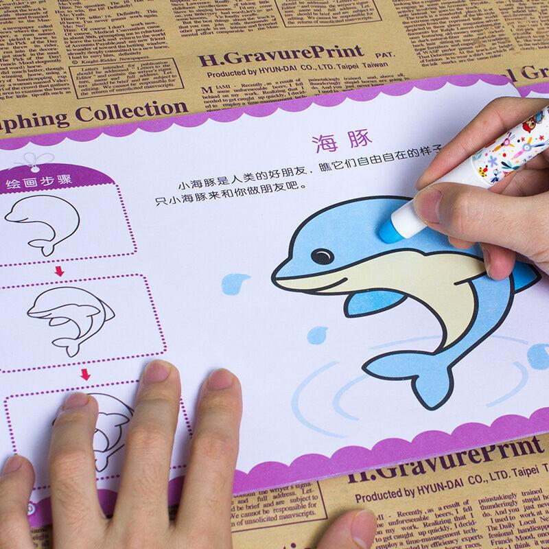 趣味简笔画儿童图画本学生画画本学生文具