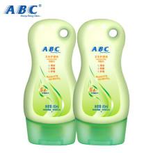ABC卫生护理液男女私处洗液80ml*2瓶便携装 清洁 淡化异味洗液 男女通用 ABC