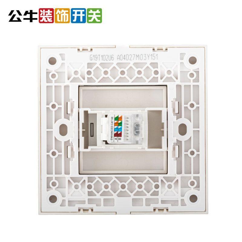 公牛装饰面板开关插座 插座网线插座86型 一位电脑 网线网络插座面板g