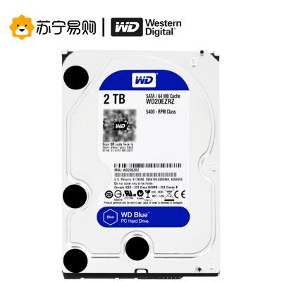 西部数据(Western Digital)蓝盘 2TB SATA6Gb/s 256MB 台式机械硬盘(WD20EZAZ)5400转